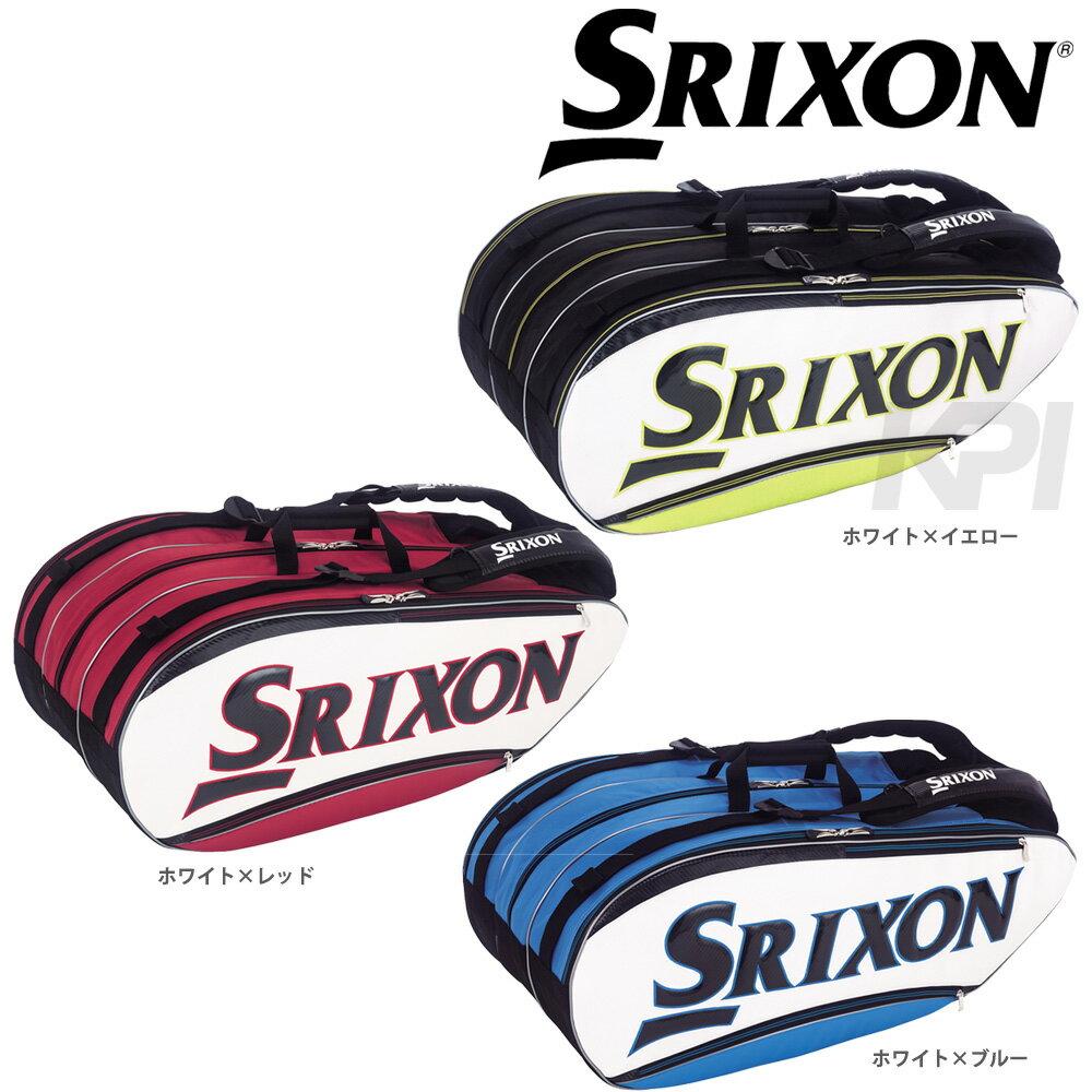 「2017新製品」SRIXON(スリクソン)「PRO LINE ラケットバッグ(ラケット12本収納可)SPC-2781」テニスバッグ【prospo】