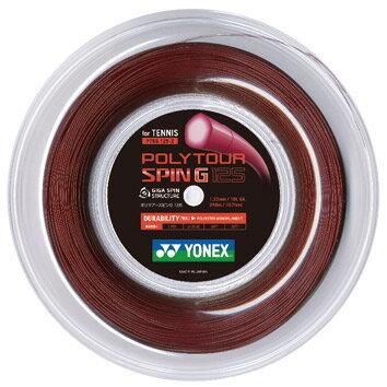 YONEX(ヨネックス)「POLYTOUR SPIN G125(ポリツアースピン G125)240mロール PTGG125-2」硬式テニスストリング(ガット)【prospo】