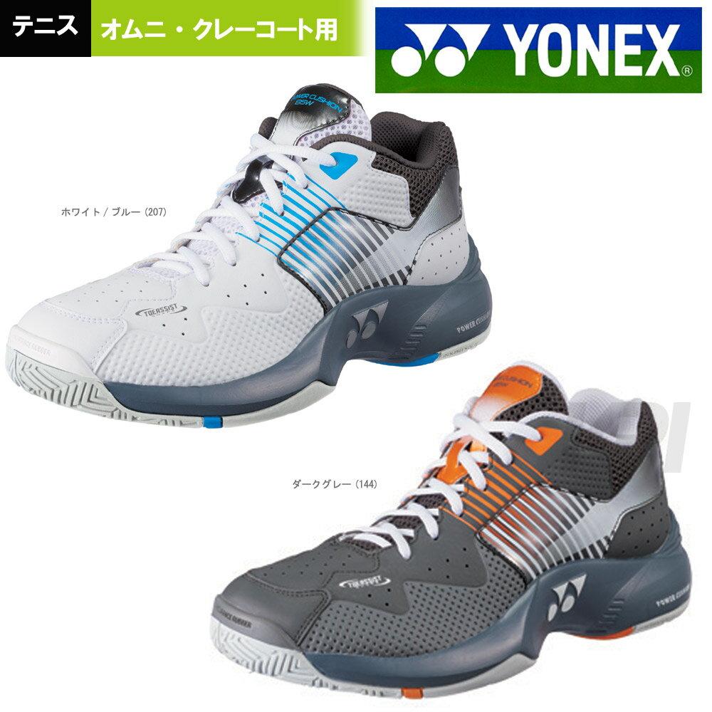 「2017モデル」YONEX(ヨネックス)「POWER CUSHION WIDE 135(パワークッションワイド135) SHT-135W」オムニ・クレーコート用テニスシューズ【prospo】