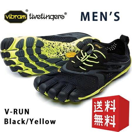 vibram five fingers ビブラム ファイブフィンガーズ V-Run 16M3101 Black/Yellow メンズ