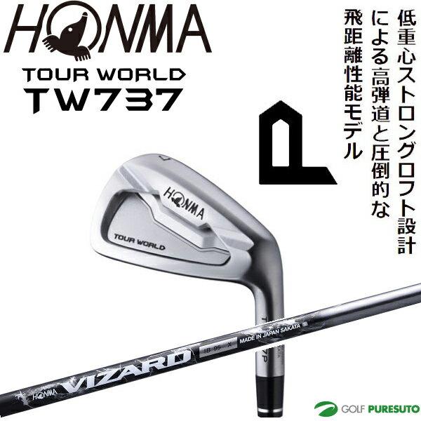 Honma Tour World Twp