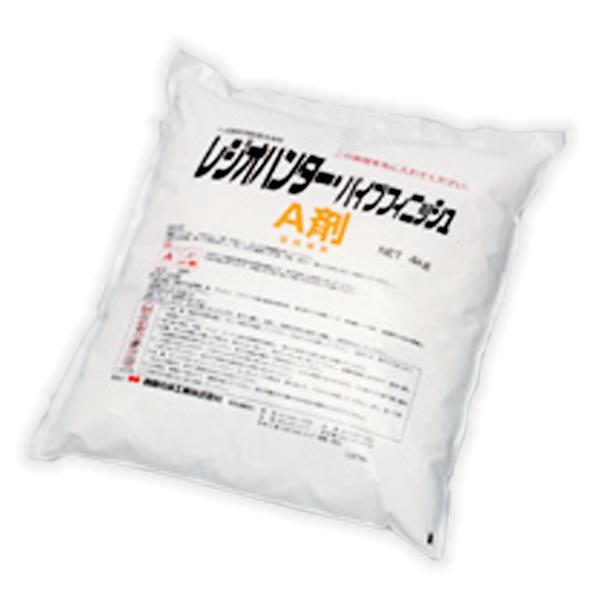 (送料無料)レジオハンターパイプフィニッシュ18kg箱入り・・・ (A剤・・4kg×2袋)(B剤・・5kg×2袋)
