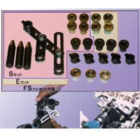 送料無料 【ハスコー】 破損ボルト抜取り補助具 ドリルガイドツール(M6~M12抜き取り用) / DG-1286E
