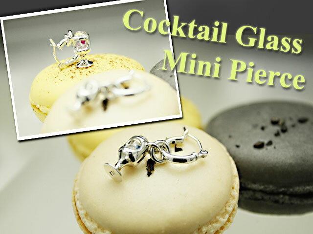 PX-G Silver Cocktail Glass Mini Pierce シルバーガラスアクセサリー カクテルグラスミニピアス Made In Japan
