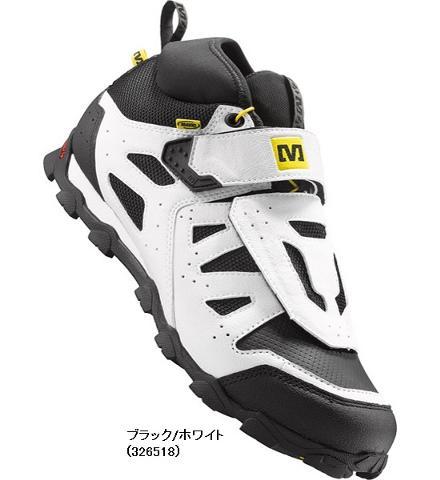 MAVIC(マヴィック) 2015年モデル Alpine XL (アルパインXL)[クリップレス(SPD対応)][マウンテンバイク用][サイクルシューズ]