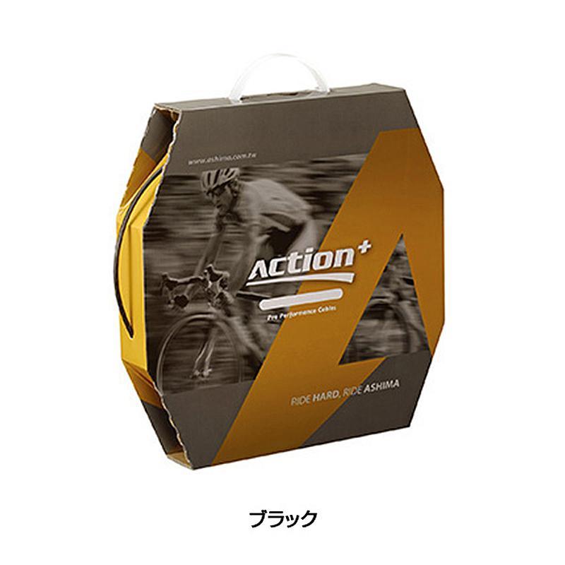 ASHIMA(アシマ) アクションプラスブレーキアウターケーブル50m[ブレーキワイヤー・ホース][消耗品・ワイヤー類]