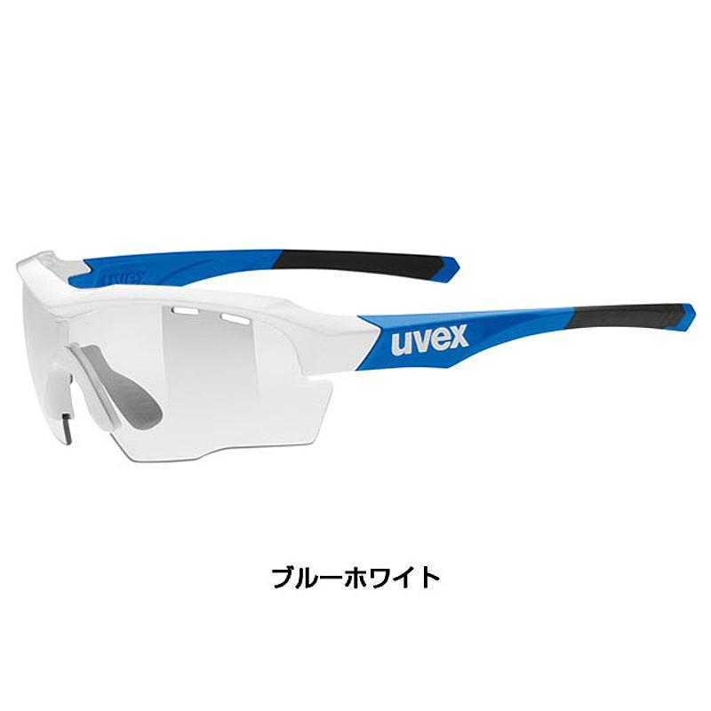 UVEX(ウベックス) 2017年モデル sportstyle104v[アイウェア][サングラス][調光レンズ]【スポーツサングラス】