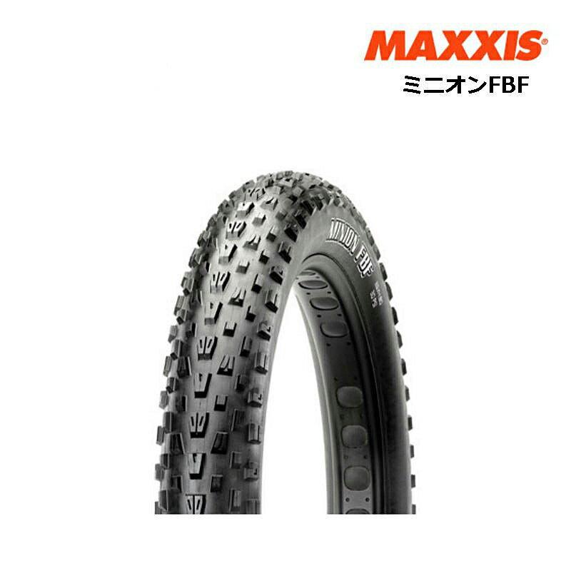 MAXXIS(マキシス) MINION FBF (ミニオンFBF) フォルダブル[クリンチャー][ブロックタイヤ]
