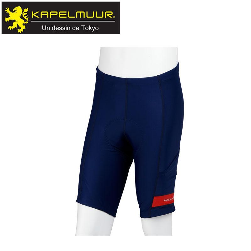 《即納》KAPELMUUR(カペルミュール) UVカットサイクルショーツポケット付き[ショーツ][ビブパンツ]