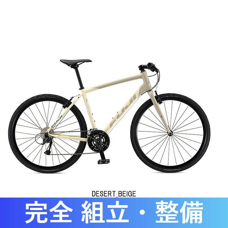 《在庫あり》【秋のサイクリングセール】FUJI(フジ) 2017年モデル RAFFISTA (ラフィスタ)