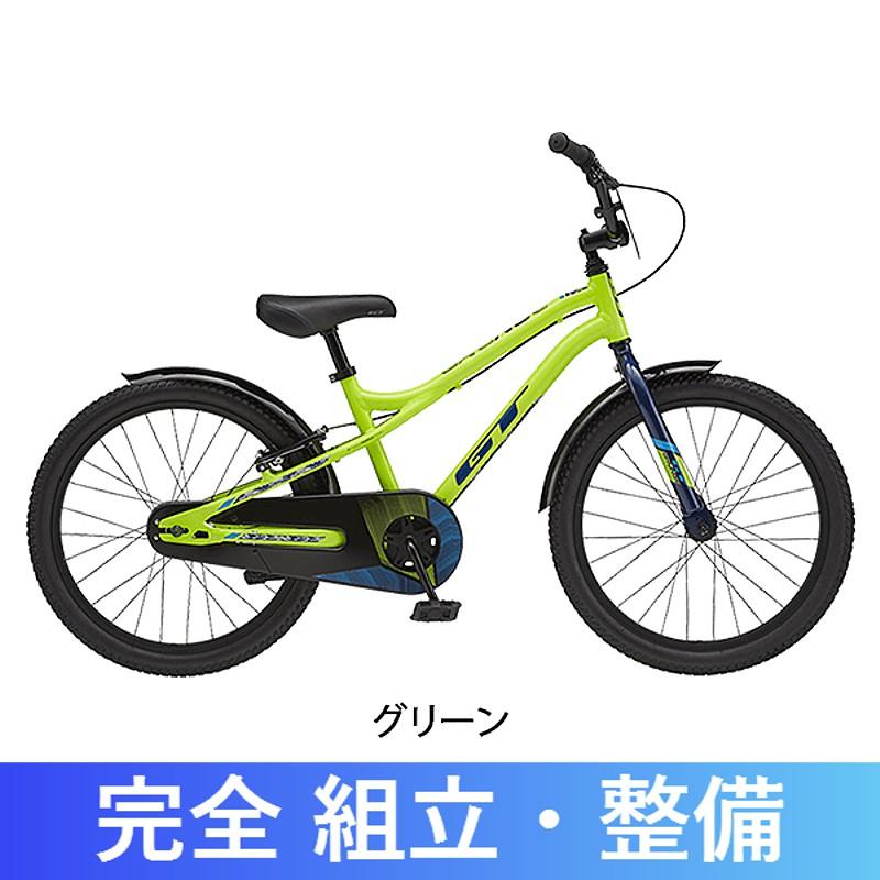 《在庫あり》GT(ジーティー) 2018年モデル GRUNGE 20 (グランジ20)[20インチ][幼児用自転車]