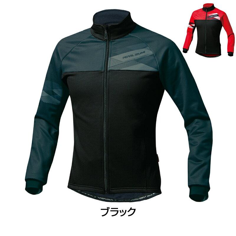 PEARL IZUMI(パールイズミ) 2017年秋冬モデル WIND BREAK JACKET (ウィンドブレークジャケット) B3500-BL[長袖(秋冬)][ジャージ・トップス]