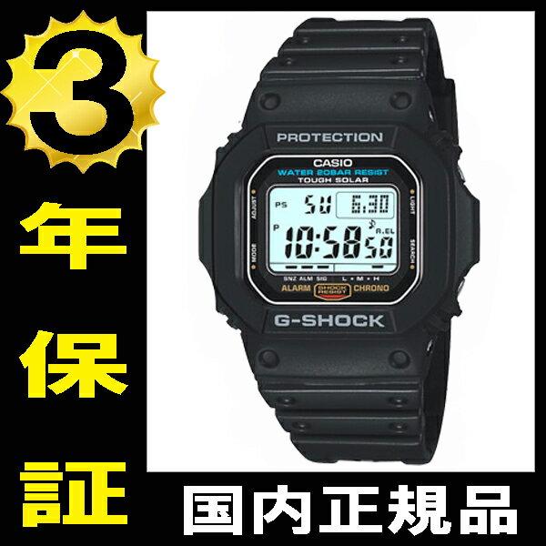【あす楽】国内正規品 カシオ G-SHOCK タフソーラー G-5600E-1JF【新品】【RCP】【02P01May16】