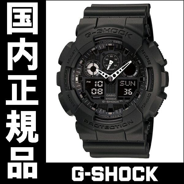 国内正規品 カシオ G-SHOCK メンズ腕時計 GA-100-1A1JF【新品】【RCP】【02P01May16】