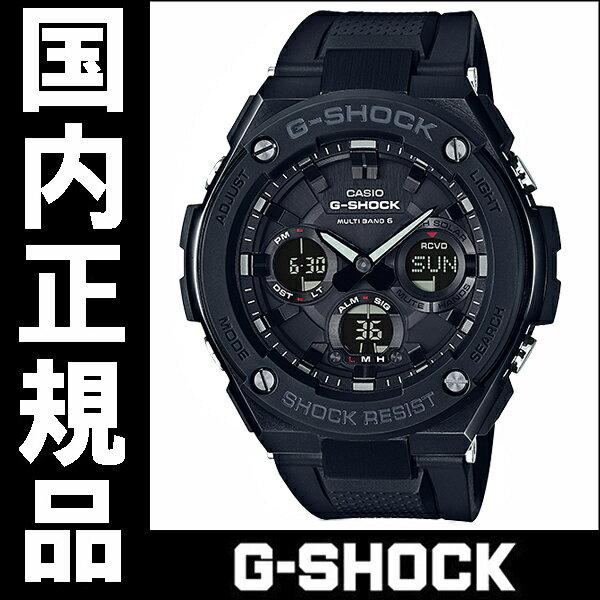 【送料無料】 国内正規品 カシオ G-SHOCK メンズ腕時計 GST-W100G-1BJF【RCP】【02P01May16】