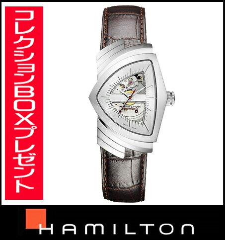 国内正規品【送料無料】 HAMILTON ハミルトン ベンチュラ  メンズ腕時計 H24515551 【新品】【RCP】【P08Apr16】