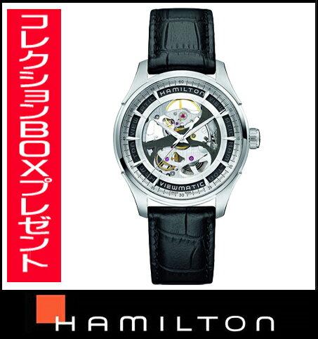 国内正規品【送料無料】 HAMILTON ハミルトン ジャズマスター ビューマチック スケルトン ジェント メンズ腕時計 H42555751 【新品】【RCP】【P08Apr16】