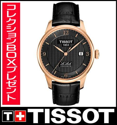 【送料無料】国内正規品TISSOT[ティソ] T-Classic  Le Locle COSCメンズ腕時計 クロノメーター自動巻 T006.408.36.057.00 【RCP】【P08Apr16】