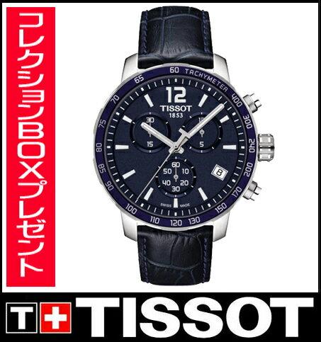 ��料無料】国内正�� TISSOT[ティソ] T-Sport クイックスター メンズ腕時計 T095.417.16.047.00�RCP】�P08Apr16】