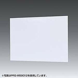 サンワサプライ 80インチプロジェクタースクリーン(マグネット式) PRSWB9018(送料無料)