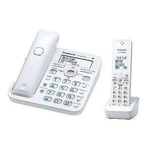 パナソニック 「子機1台」デジタルコードレス留守番電話機 「RU・RU・RU(ル・ル・ル)」 VE‐GZ50DL‐W (ホワイト)(送料無料)