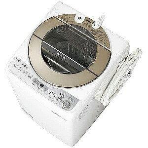 シャープ 全自動洗濯機 (洗濯9.0kg) ES-GV9B-N ゴールド系(標準設置無料)