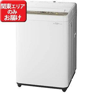 パナソニック 全自動洗濯機 (洗濯6.0kg)NA-F60B11(N) シャンパン NA-F60B11(N) シャンパン(標準設置無料)