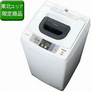 日立 全自動洗濯機 (洗濯5.0kg) NW-50B-W(標準設置無料)