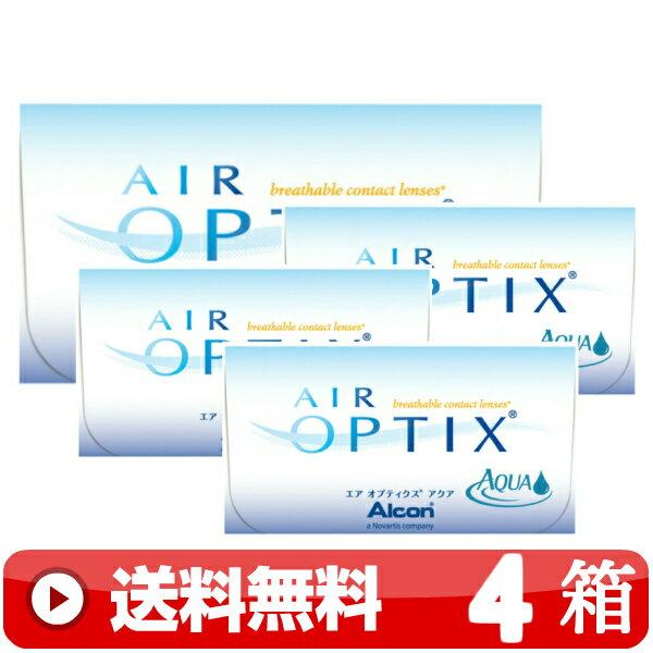 ★【 送料無料 】   エア オプティクス アクア (6枚入)  【 ×4箱 】      2週間 使い捨て 2ウィーク コンタクトレンズ 2WEEK ツーウィーク   日本アルコン ALCON   AIR OPTIX AQUA   メーカー直送
