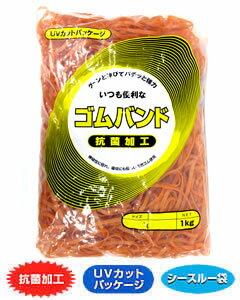 輪ゴム #560(#55-3) アメ色 1kg×20袋(1カートン20kg)