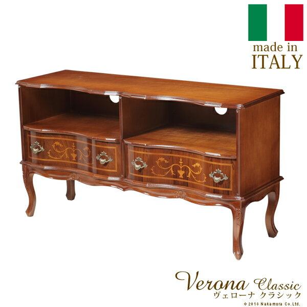 ヴェローナクラシック 猫脚テレビボード 幅110cm イタリア 家具 ヨーロピアン テレビ台TV台アンティーク風