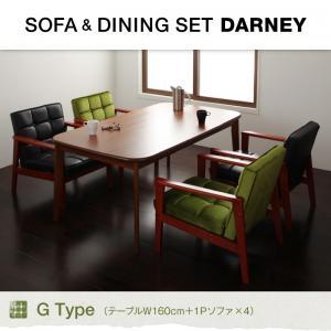 ダイニング テーブル セット 5点セット Gタイプ(テーブルW160cm+1Pソファ×4) 4人用 ウォールナット ダイニング5点セット 食卓5点セット 椅子 イス ダイニングソファセット ダーニー ダイニングセット ソファ 木製テーブル モダン 北欧 おしゃれ