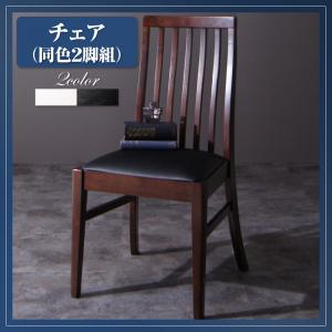 ダイニングチェア 2脚セット ハイバックチェア 木製 チェア イス 椅子 ダイニングチェアー チェアー 食卓 セット おしゃれ クッション 座面合皮 食卓椅子 食卓いす 食事いす r-th-500021120