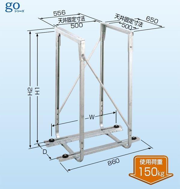 日晴金属 PCキャッチャー 天井吊用 PC-DG30 PCDG30
