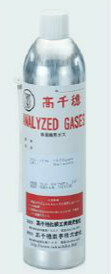 【最大500円OFFクーポン配布中!】タスコ TASCO TA430SR-14 校正ボトル1000ppm