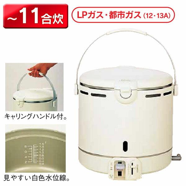 送料無料 パロマ ガス炊飯器 PR-200DF LPガス・都市ガス(12・13A)DSI4501・DSI4502【TC】【en】