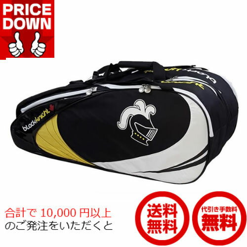 BG-639EX ラケットバッグ 【1万円以上のご購入で送料・代引手数料無料】ブラックナイト ラケットバッグ