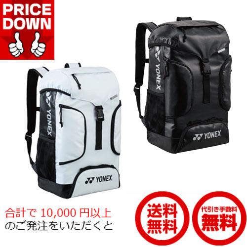 BAG168AT アスレバッグパック【1万円以上のご購入で送料・代引手数料無料】ヨネックス バッグ