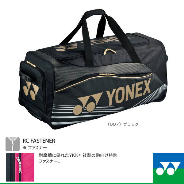 [ヨネックス テニス バッグ]キャスターバッグ(BAG1600C)