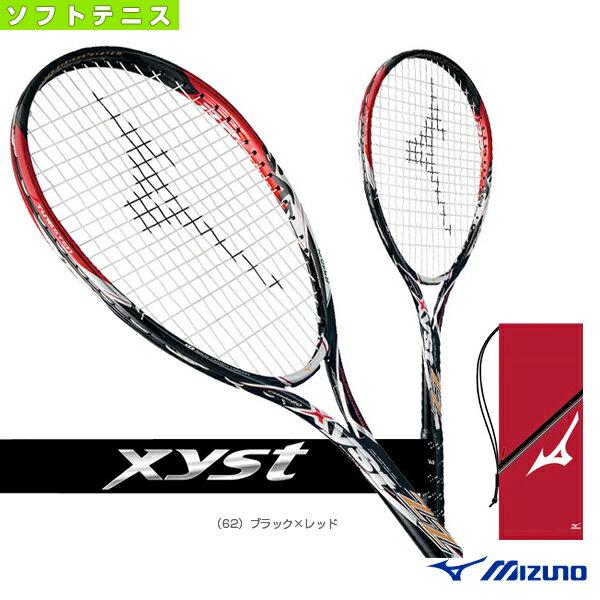 [ミズノ ソフトテニス ラケット]ジスト ZZ/Xyst ZZ(63JTN602)