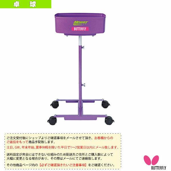 [バタフライ 卓球 コート用品][送料お見積り]ニューギー・1080専用キャディー(74120)
