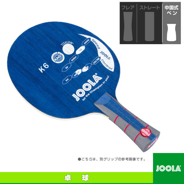 [ヨーラ 卓球 ラケット]ヨーラ ケイ シックス/中国式ペンホルダー(66543)