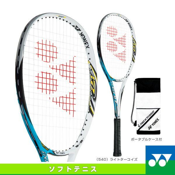 [ヨネックス ソフトテニス ラケット]アイネクステージ50V/i-NEXTAGE50V(INX50V)