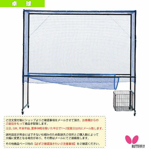 [バタフライ 卓球 コート用品][送料お見積り]スーパー・ネット(70210)