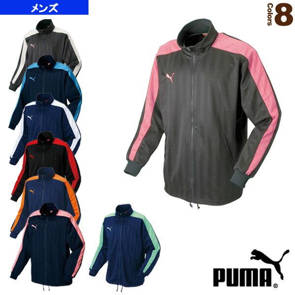 [プーマ オールスポーツ ウェア(メンズ/ユニ)]トレーニングジャケット/メンズ(862220)