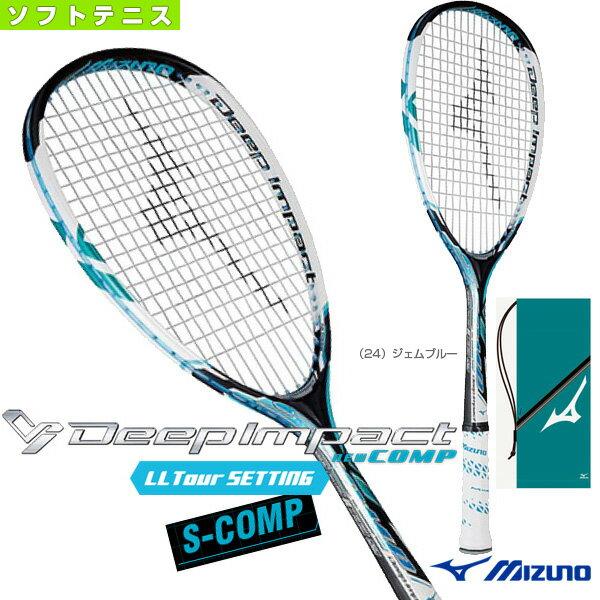[ミズノ ソフトテニス ラケット]ディープインパクト Sコンプ/Deep Impact S-COMP(63JTN551)