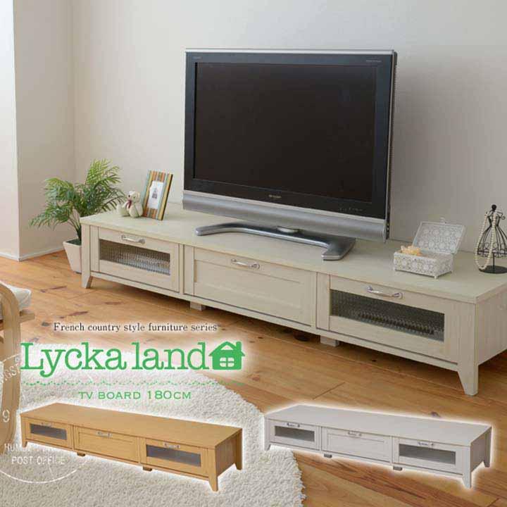 【送料無料】【テレビ台】Lycka land テレビ台 180cm幅【テレビボード AVボード】 FLL-0033 ナチュラル・ホワイト【TD】【JK】