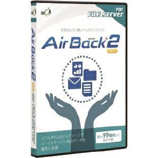 アール・アイ Air Back 2 Pro for File Server