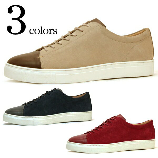 スニーカー キャンバス シューズ メンズ レザー キャンバス 紐靴 靴 本革 スエード M260402-04