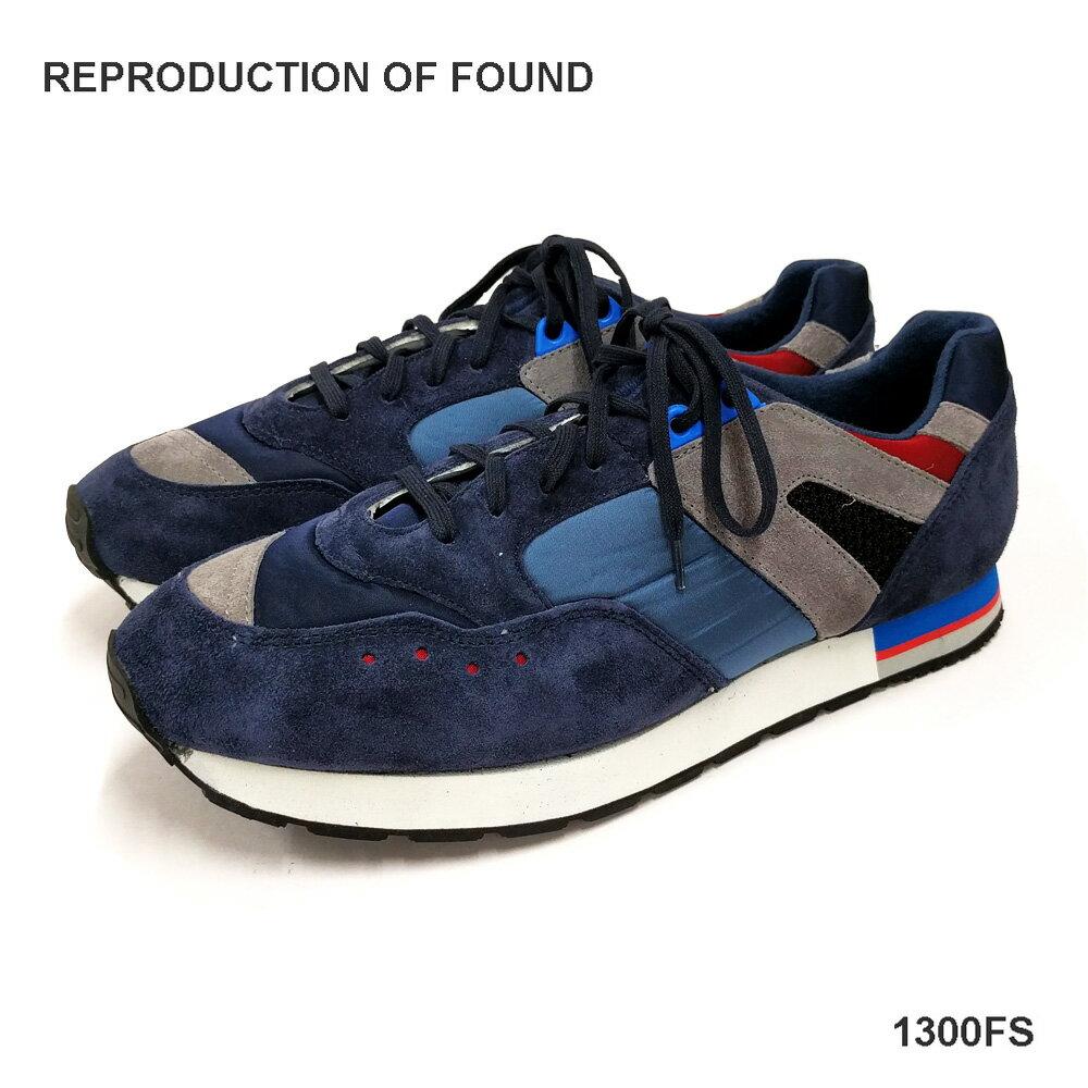 【REPRODUCTION OF FOUND リプロダクション オブ ファウンド】1990s French Trainer フレンチトレーナー(1300FS) NAVY ネイビー スニーカー【正規代理店商品】メンズシューズ カジュアル 靴【02P05Nov16】